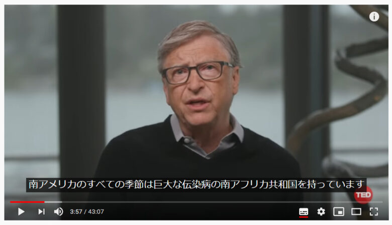 Youtube 日本語 翻訳